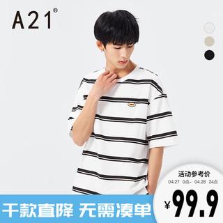A21 夏季2021新款男装条纹短袖T恤宽松男士休闲上衣潮男新疆棉体恤
