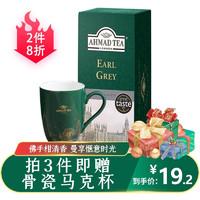 AHMAD 亚曼 伯爵红茶 2g*25包