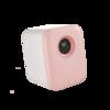 kub 可优比 婴儿多功能紫外线消毒柜 轻奢款 赫利尔粉 16L