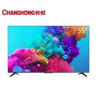 CHANGHONG 长虹  55D5P 液晶电视 55英寸 4K