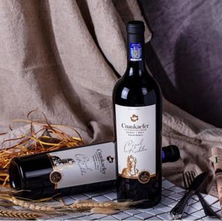 中澳凯富 凯富卡洛尔系列 私酿干红葡萄酒 750ml