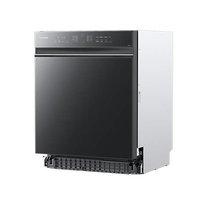TOSHIBA 东芝 DWA4-1423 洗碗机 14套 莫兰迪灰