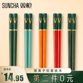 橙意 双枪筷子家用高档防滑防霉合金筷一人一筷家庭分餐套装耐高温快子