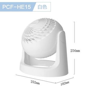 IRIS 爱丽思 日本(IRIS)爱丽思电风扇空气循环扇家用小型静音台式台扇办公室学生宿舍涡轮对流扇 HE15
