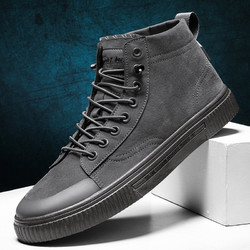 Makino 犸凯奴 新款上市轻奢手工定制时尚休闲男鞋 舒适软底运动板鞋 灰色--定制款 41