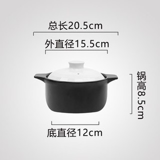HSNG 恒杉 耐高温家用砂锅炖锅 1L