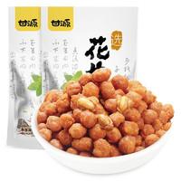 KAM YUEN 甘源牌 花生 香辣味 285g*2袋