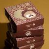 好利来 ×乐乐茶联名 脏脏乐乐球巧克力慕斯夹心送女友甜品零食 脏脏乐乐球 巧克力黑糖波波奶茶味 4枚/盒