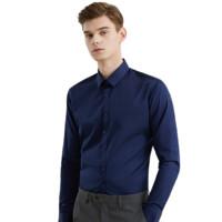 DaiShu 袋鼠 男士长袖衬衫 1B133261820 藏青 XL