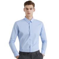 DaiShu 袋鼠 男士长袖衬衫 1B133261820 浅蓝 4XL