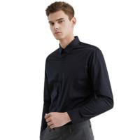 DaiShu 袋鼠 男士长袖衬衫 1B133261820 黑色 XL
