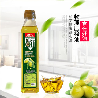 逸飞 添加13%初榨橄榄油食用调和油450ml食用油