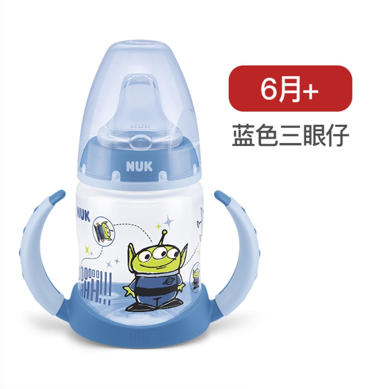NUK 迪士尼学饮杯宽口PP两用学饮杯鸭嘴杯150ML宝宝喝水杯 玩具总动员