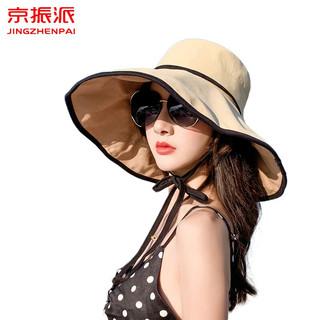 遮阳帽子女夏季韩版渔夫帽户外旅游遮脸