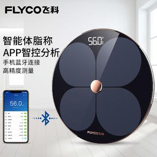 飞科 FH7008体重秤健康秤蓝牙app电子秤