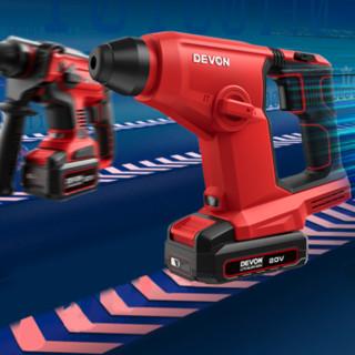 DEVON 大有 DRH-20 轻型充电电锤 单电款