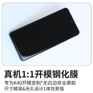 红米Redmi k40pro钢化膜手机膜全屏覆盖高清玻璃膜防摔贴膜游戏膜