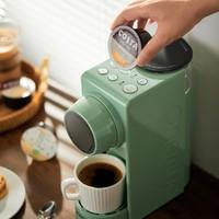 Onecup KD03-Y1系列 多功能胶囊咖啡机