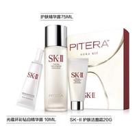 SK-II 神仙水护肤套盒 (神仙水75ml+小灯泡10ml+洁面20ml)