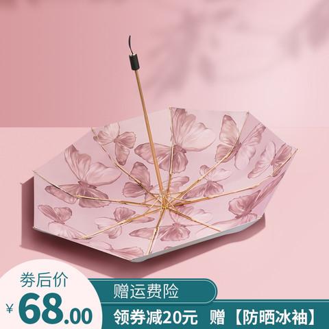 遮阳双层太阳伞防晒防紫外线黑胶伞小巧便携复古风仙女晴雨两用