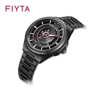 FIYTA 飞亚达 摄影师系列 GA860022.BBB 男士自动机械手表 42mm 镂空表盘 黑色PVD度黑精钢表带 圆形