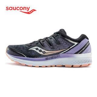 saucony 索康尼 Saucony 索康尼 GUIDE ISO2 S10464 女士鞋透气跑鞋