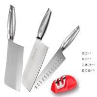 18日0点:tuoknife 拓 厨房家用厨刀壁挂式 4件套