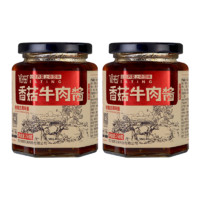 PLUS会员:依田 香菇牛肉酱 260g*2瓶