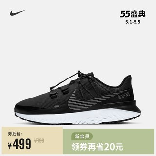 NIKE 耐克 Nike耐克官方LEGEND REACT 3 SHIELD男子跑步鞋新款拒水CU3864