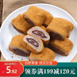 年糕杨  北京特产年糕方便食品 糕点点心 驴打滚180g