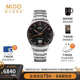 MIDO 美度 美度(MIDO)瑞士手表 Commander 指挥官系列 百周年纪念日款全自动机械男士腕表