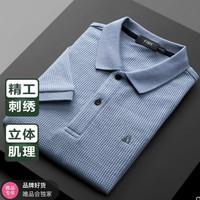 FIRS 杉杉 FWP21296006103 男士休闲短袖polo衫