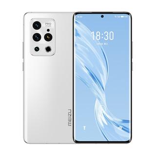极致「纯净」、一屏清新|MEIZU 魅族 18 Pro 5G智能手机
