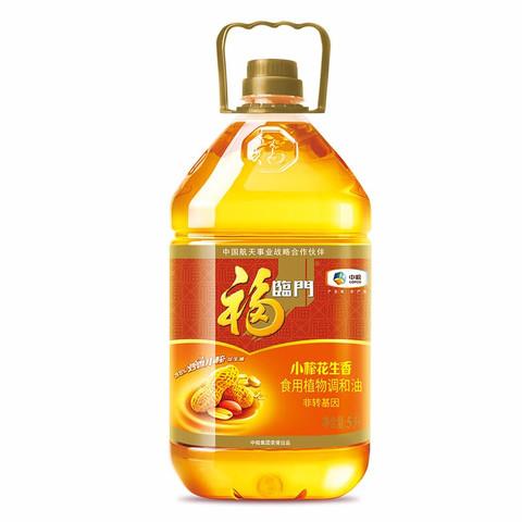 福临门  非转基因小榨花生香食用植物调和油5L 中粮出品