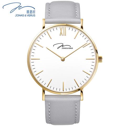 唯路时(JONAS&VERUS) 飞亚达旗下品牌  JV男士手表超薄简约钟表大象灰石英表