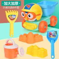 HUIQIBAO TOYS 汇奇宝 儿童玩具6件套 啵乐乐沙滩车+水壶