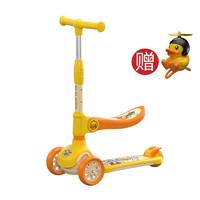 luddy 乐的 1059S 小黄鸭儿童滑板车