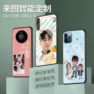 来图定制华为nova7手机壳苹果12任意vivo玻璃reno5磨砂三星s10个性小米11卡通一加8私人iphonex情侣透明照片