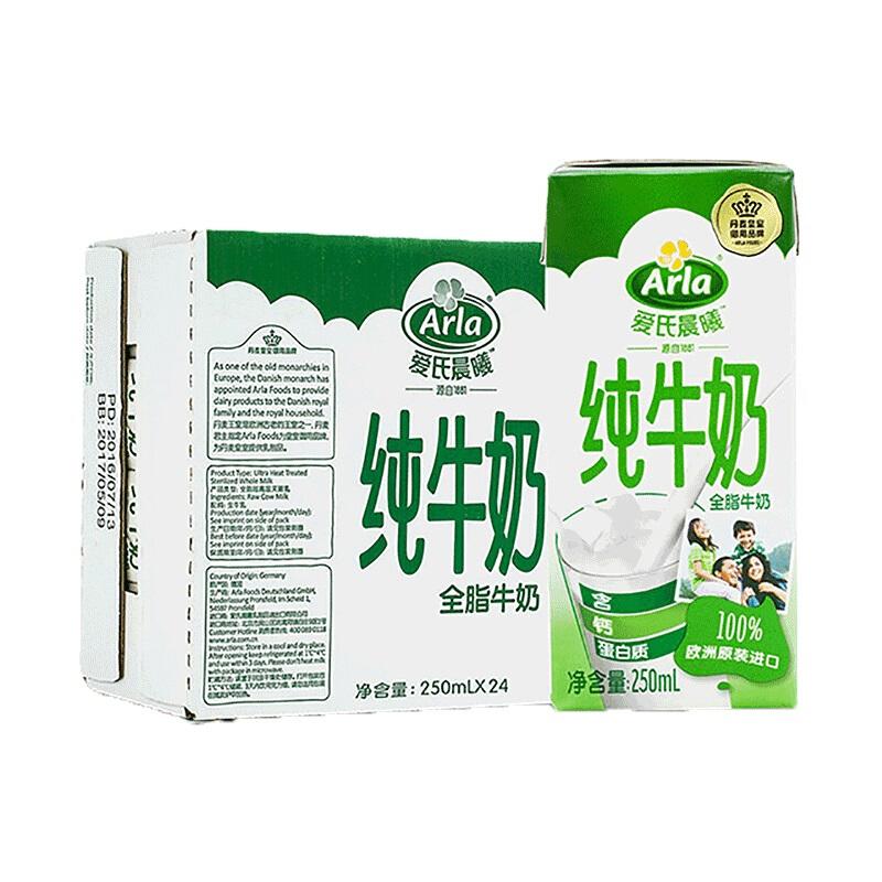 Arla 爱氏晨曦 全脂纯牛奶
