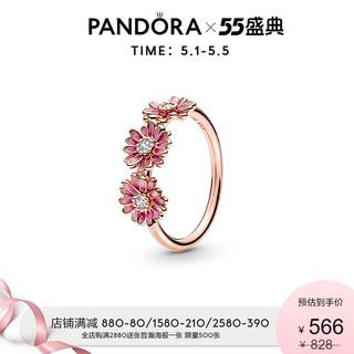 PANDORA 潘多拉 Pandora潘多拉玫瑰金色三朵粉色雏菊戒指188792C01气质新款潮礼物