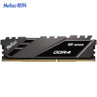 PLUS会员:Netac 朗科 越影系列 DDR4 3200MHz 台式机内存条 16GB
