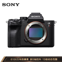 SONY 索尼 Alpha 7R IVA(ILCE-7RM4A)全画幅 微单相机 单机身