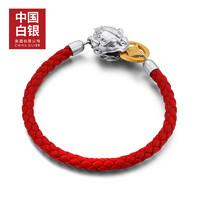 中国白银集团有限公司 吸财貔貅手链 300737181663