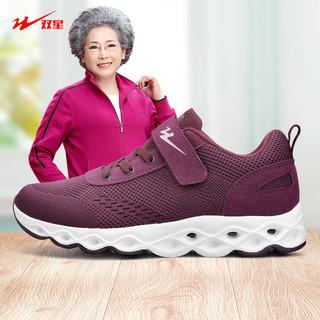 Double Star 双星 双星老人鞋女轻便防滑八中老年健步鞋2020夏季舒适软底透气运动鞋