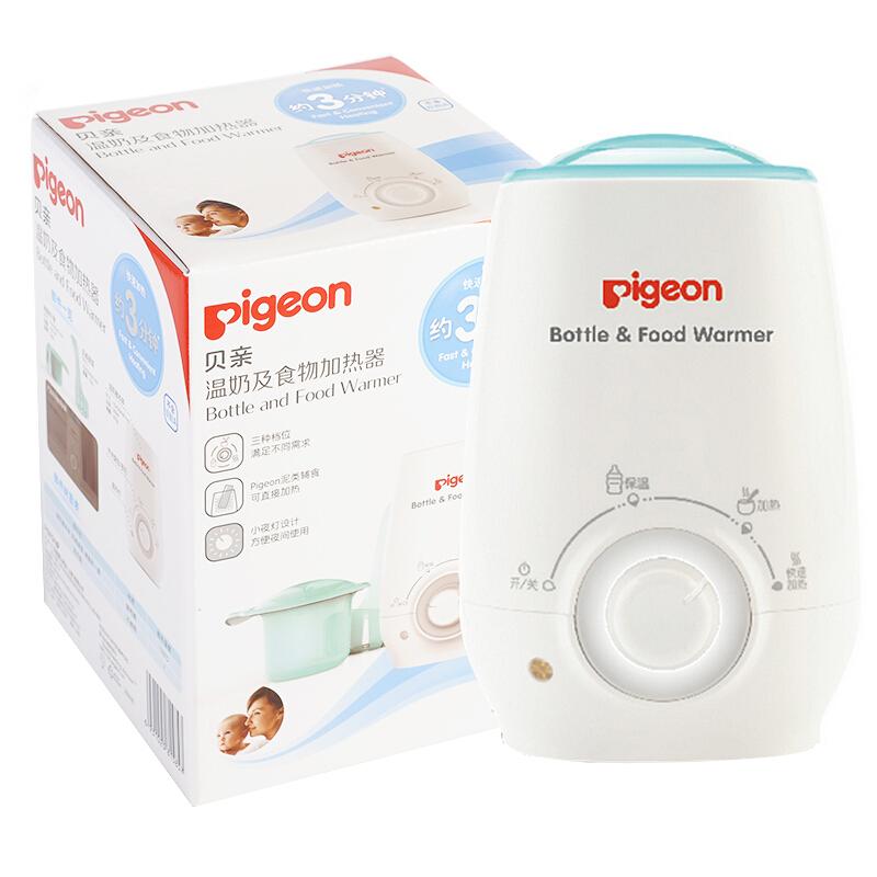 Pigeon 贝亲 RA09 单奶瓶暖奶器