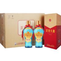 YANGHE 洋河 大曲 新天蓝 52%vol 浓香型白酒 500ml*6瓶 整箱装