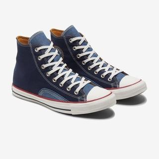 CONVERSE 匡威 All Star 171066C 男女款运动帆布鞋