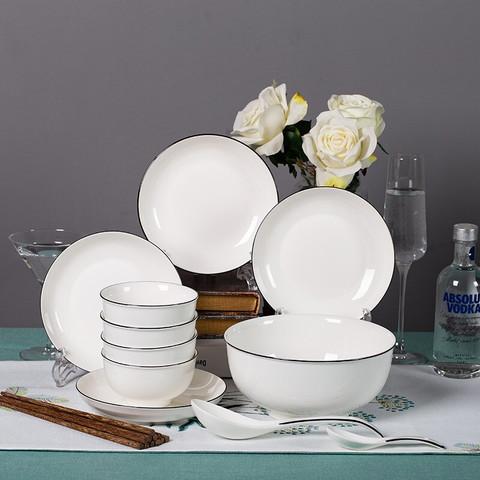 乐享 景德镇陶瓷碗碟套装 20件