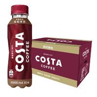 限地区 : Coca-Cola 可口可乐 COSTA COFFEE 金妃拿铁 浓咖啡饮料 300ml*15瓶 整箱装