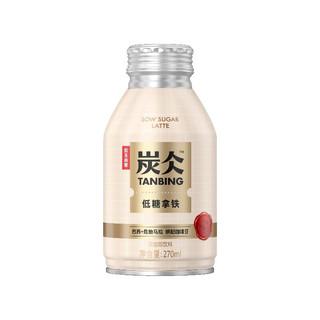 NONGFU SPRING 农夫山泉 炭仌 低糖拿铁 270ml*5罐